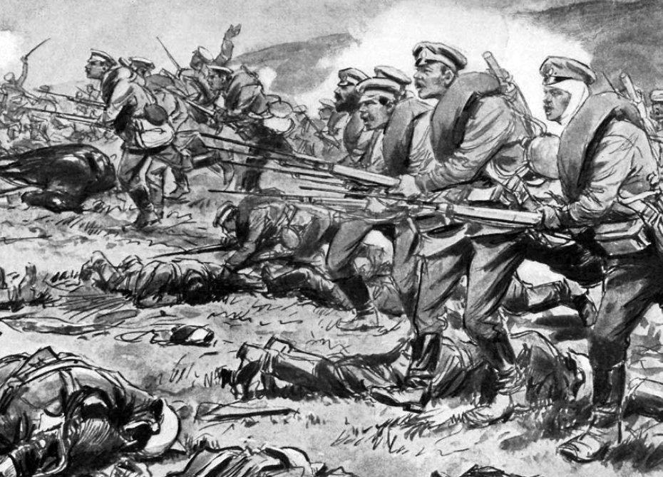 Атака мертвецов 1 мировая война доклад 2267