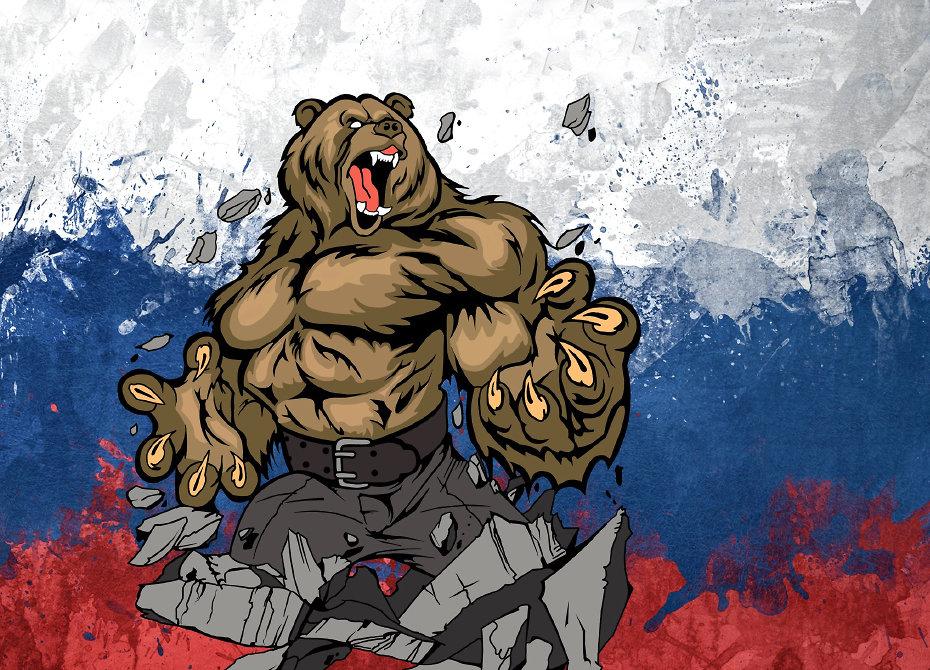 русский скачать Torrent - фото 9