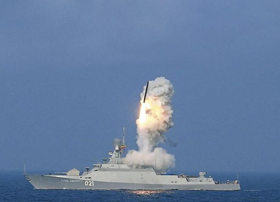 ракеты калибр фото