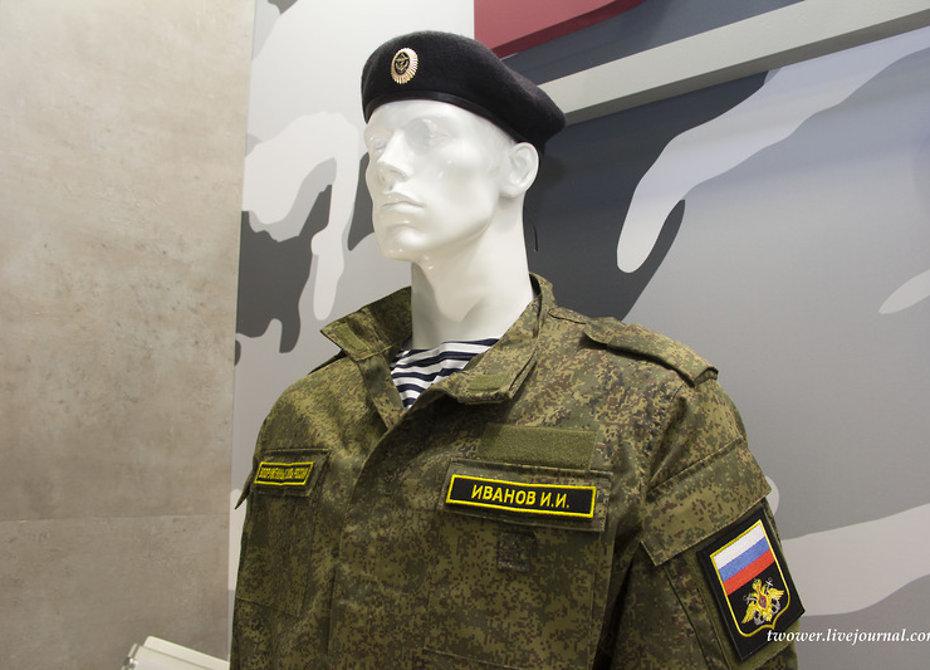 Новая военная форма российской армии 2017 видео