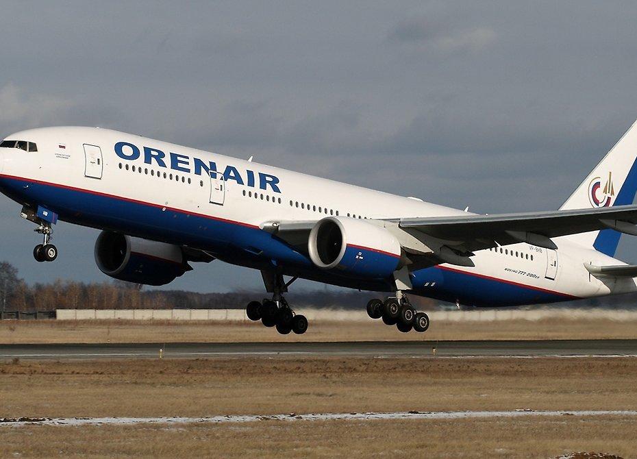 картинка оренбургские авиалинии учетом