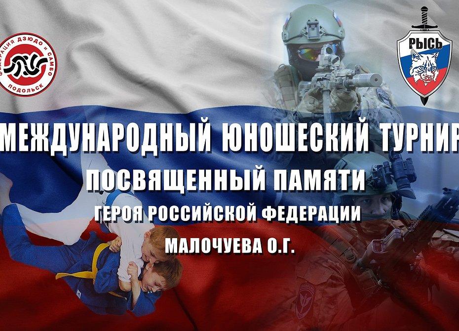Путин о ситуации на украине сегодня последние новости