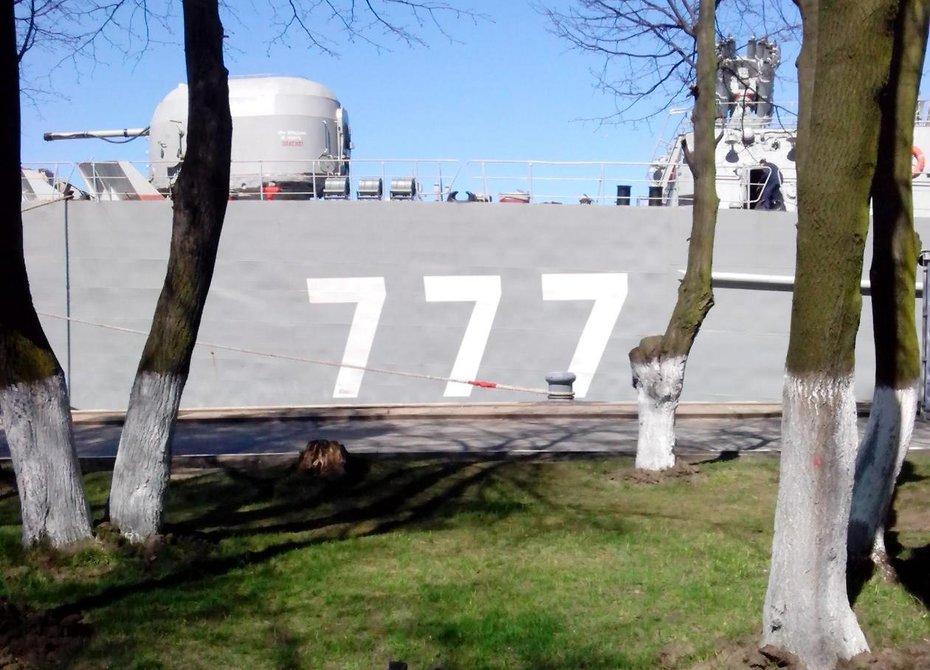 Сторожевик «Ярослав Мудрый» вернулся в ВМФ под номером 777