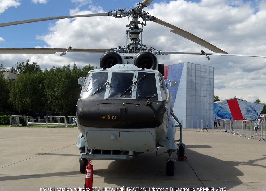 Государственной вертолёт проект минога 450 лунном календаре