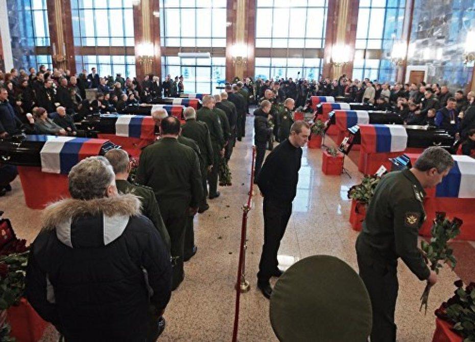 В Москве и Подмосковье простились с погибшими при крушении Ту-154