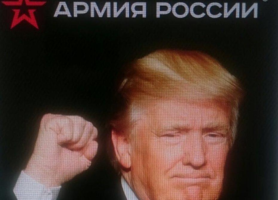 Магазин «Армия России» сделает скидку для американцев в день инаугурации Трампа