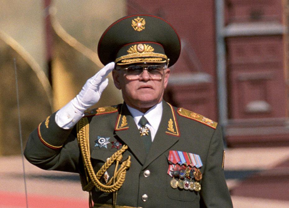 Улицу в Москве назовут именем единственного маршала РФ