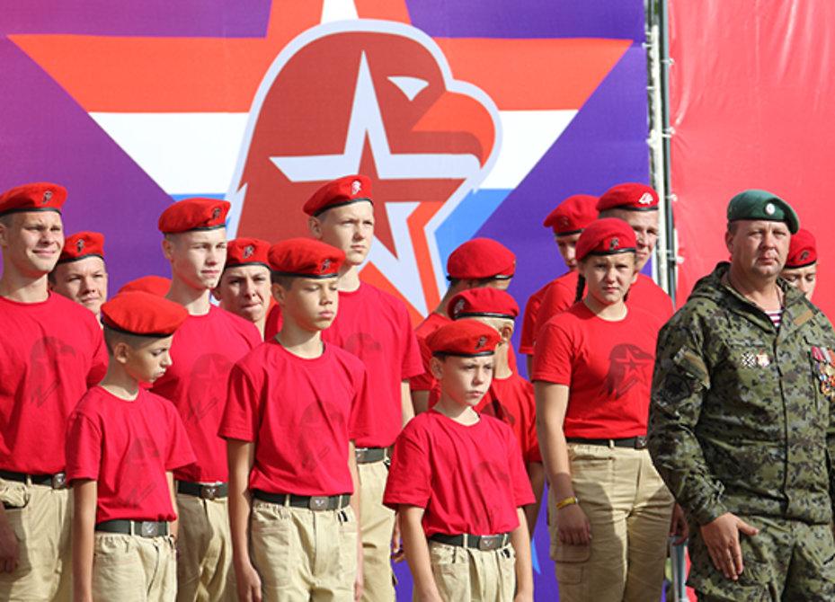 28мая впарке «Патриот» прошёл слёт военно-патриотического социального  движения «Юнармия»