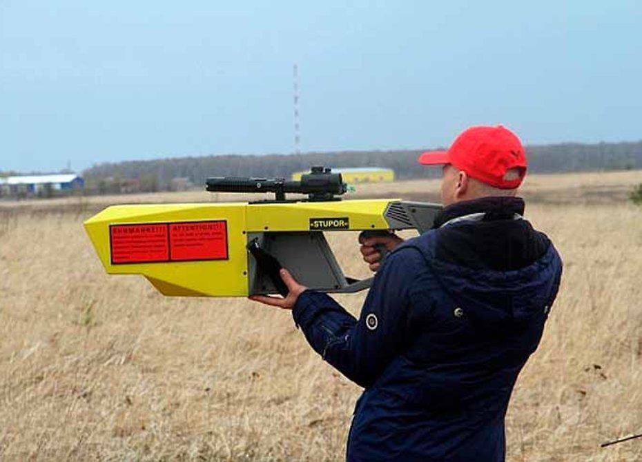 РФ показала электромагнитное ружье «Ступор» на пленуме «Армия-2017»