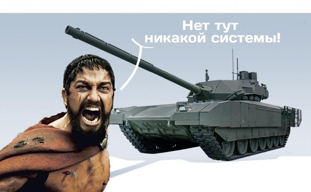 https://defendingrussia.ru/upload/images/5567259b6622a.jpg