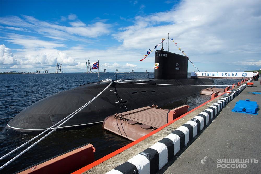 Подводная лодка проекта 636.3 «Старый Оскол»