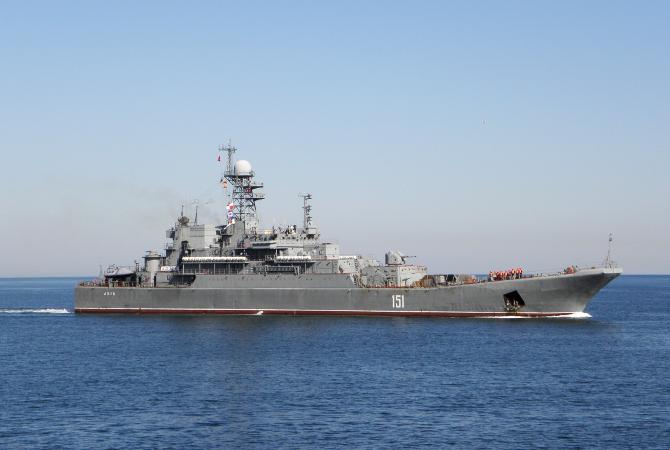 БДК «Азов»