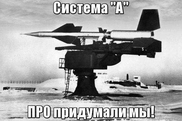реактивный самолет Як-28