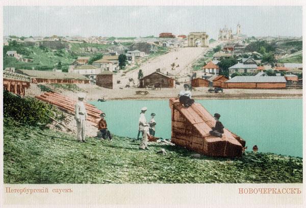 Новочеркасск в конце 19 века