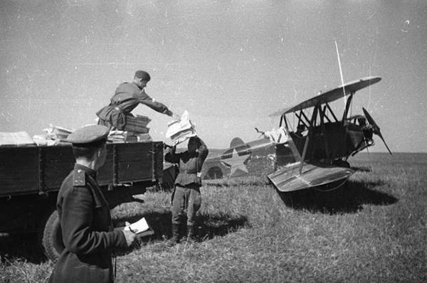 По-2 и фронтовая почта