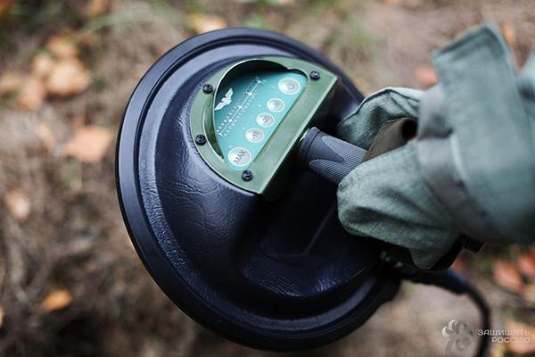 Переносной искатель неконтактных взрывных устройств ИНВУ-3М
