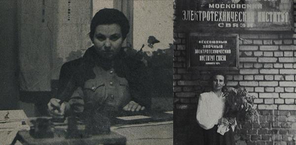Валентина Бояршинова после войны