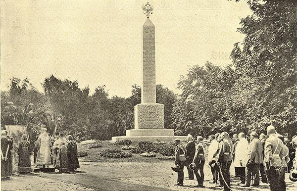 Обелиск в честь 300-летия дома Романовых в Александровском саду, 1914 год