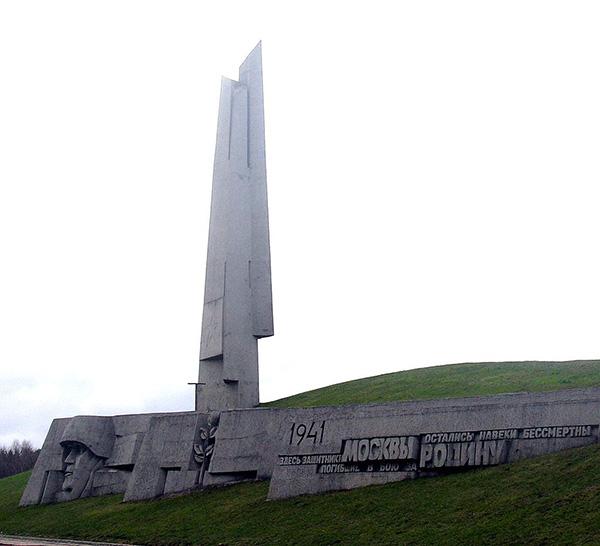 """Мемориальный комплекс """"Штыки"""""""