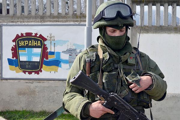 Крымский год России и мира: прагматика
