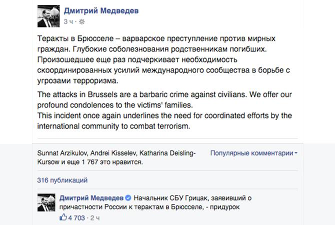 Мария Захарова овысказываниях руководителя СБУ: Это загранью человеческого