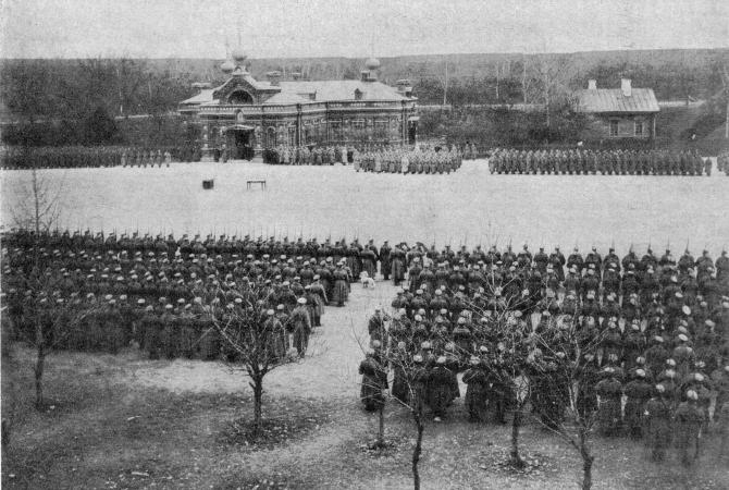Крепость Осовец, начало 20 века
